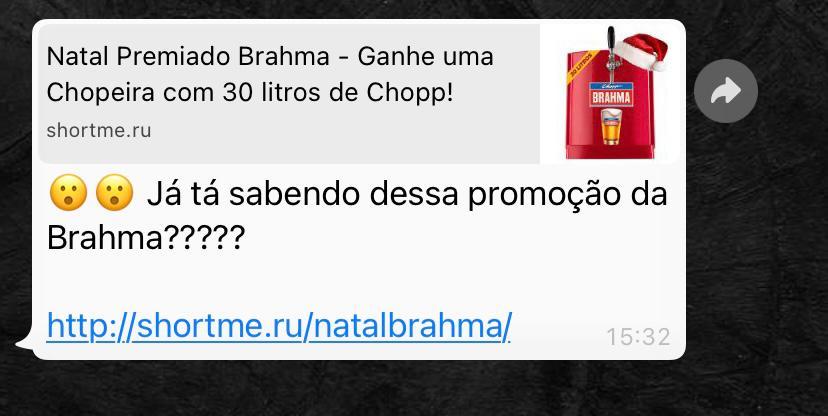 Brahma NÃO está dando chopeira em promoção de natal
