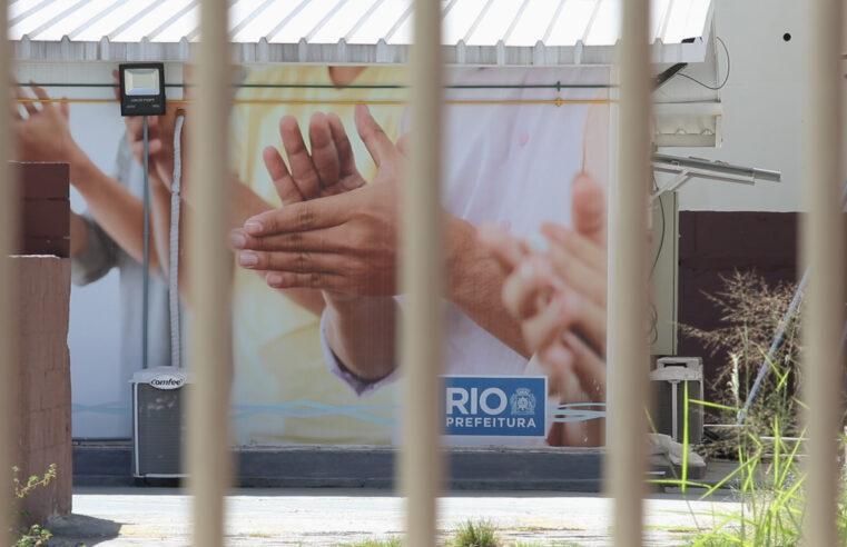 Tomógrafo da Rocinha é fechado com dívida de R$ 3 milhões, segundo o jornal Fala Roça